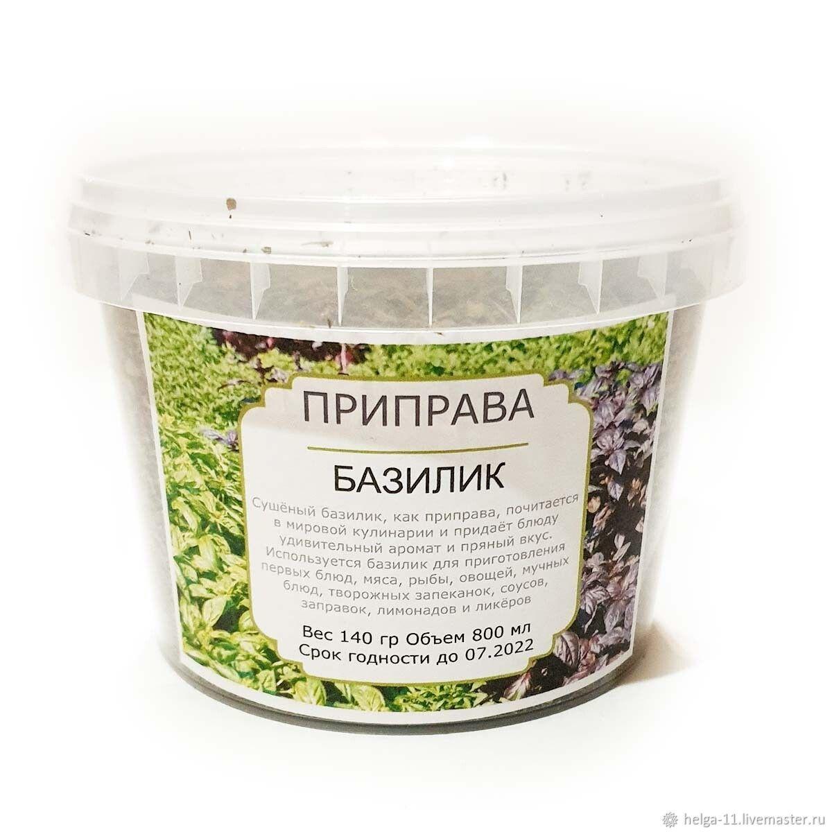 Dried basil 140 g800 ml, Tea and Coffee Sets, St. Petersburg,  Фото №1