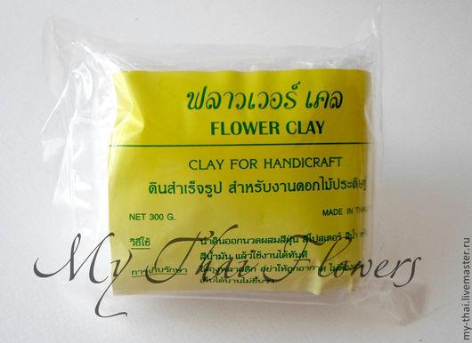 Flower Clay. Тайская перламутровая глина. My-Thai.  Материалы для флористики из Таиланда.