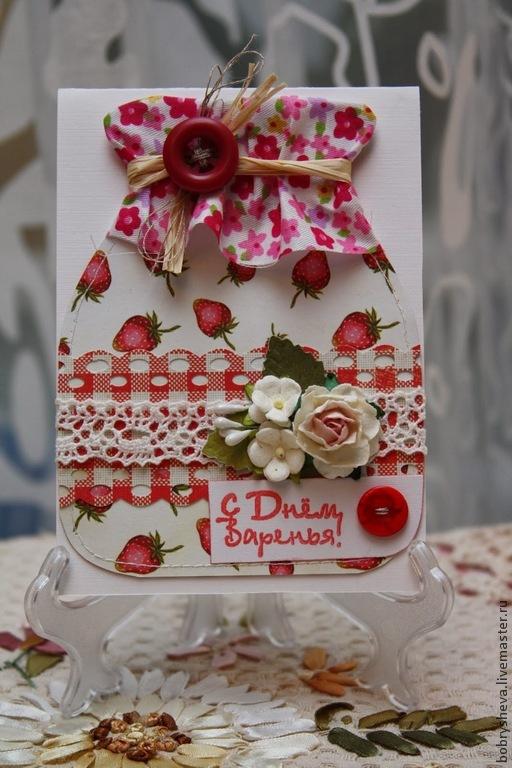 Валентинка, открытки банка