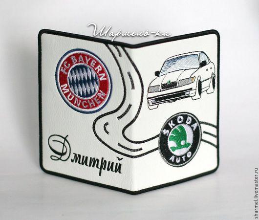 Вышитая мужская обложка для автодокументов `ФК Бавария. Шкода` Полезные вещицы от Шармель-ки.