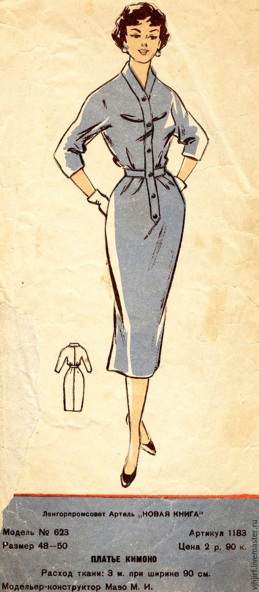 Шитье ручной работы. Ярмарка Мастеров - ручная работа. Купить Выкройки платьев 1950-х. Handmade. Выкройки платья