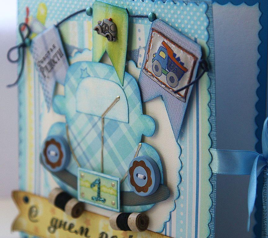 Сделать открытку своими руками мальчику на день рождения, картинки надписями
