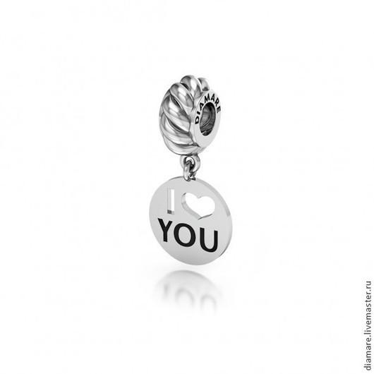 Арт. 04-0028. Серебряная шарм-подвеска `I Love You`