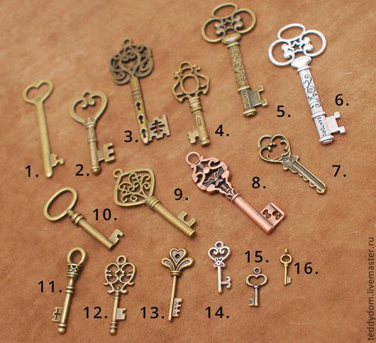 Куклы и игрушки ручной работы. Ярмарка Мастеров - ручная работа. Купить Ключики металлические для кукол и мишек. Handmade. Ключ