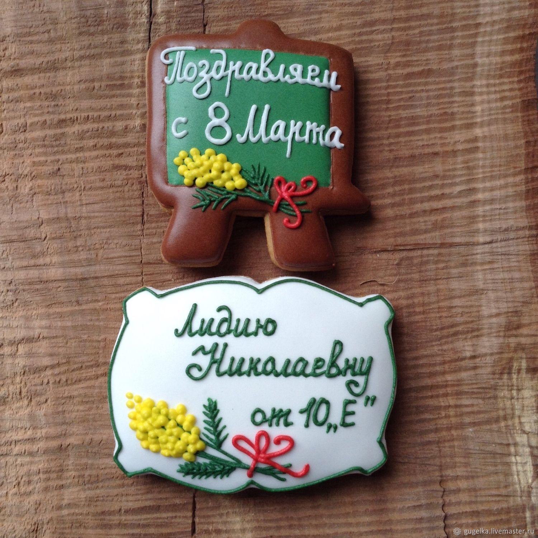 "Подарок учителю на 8 Марта ""Мимоза"", Пряники, Москва,  Фото №1"
