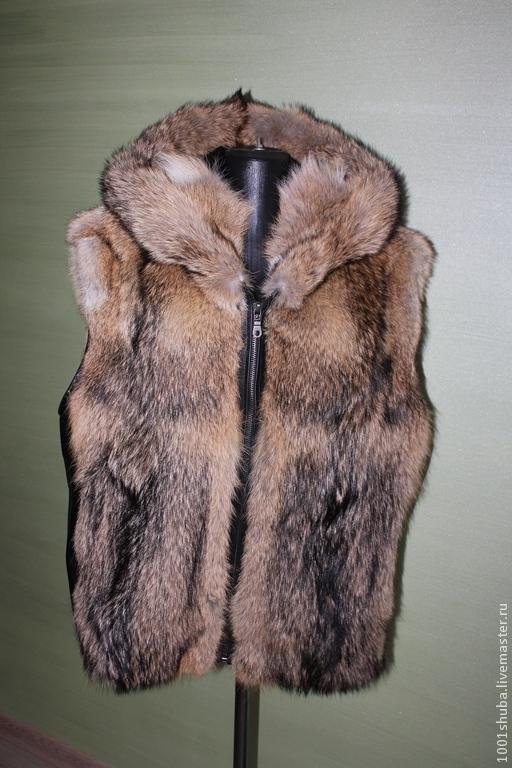Меховой жилет из койота ,длина 70- 80 см, на молнии, пошив на заказ, все размеры, срок пошива 5-7 дней, стоимость изделия зависит от размера. Модель шьется по меркам.