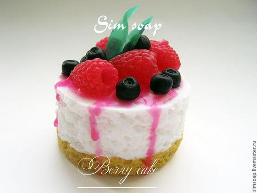 Мыло ручной работы. Ярмарка Мастеров - ручная работа. Купить Berry cake - мыло ручной работы. Handmade. Бисквит, черника