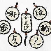 Аксессуары ручной работы. Ярмарка Мастеров - ручная работа Брелки с иероглифами. Handmade.