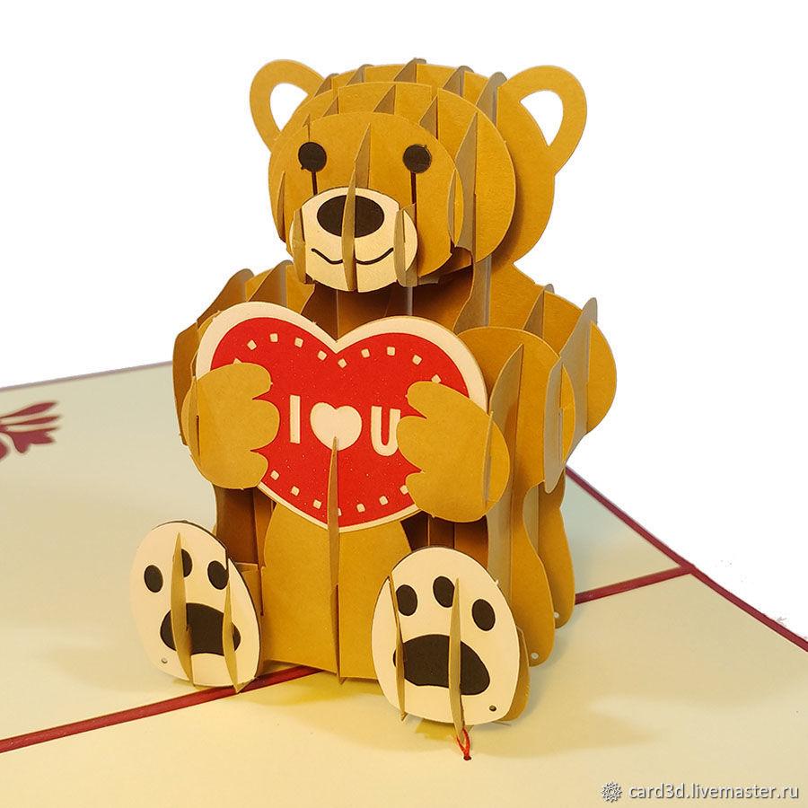 Как сделать открытку медведя, открытка днем рождения