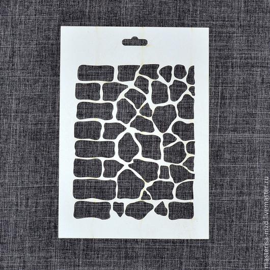 ТР-01-006. Трафарет многоразовый `Каменная кладка`.