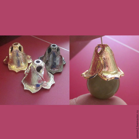 Для украшений ручной работы. Ярмарка Мастеров - ручная работа. Купить Колпачки для бусин (1шт), 3 ЦВЕТА. Handmade. Золотой