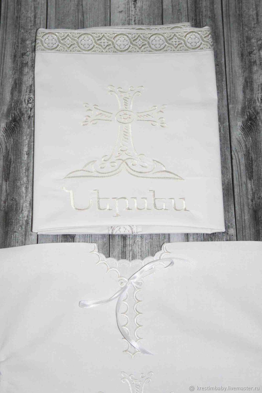 Армянский именной крестильный набор, Комплект для крещения, Москва,  Фото №1