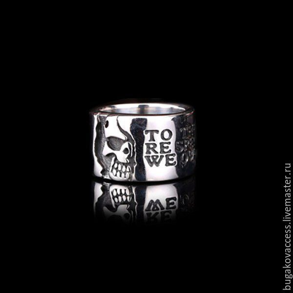 The steel ring with skull, Rings, Moscow,  Фото №1