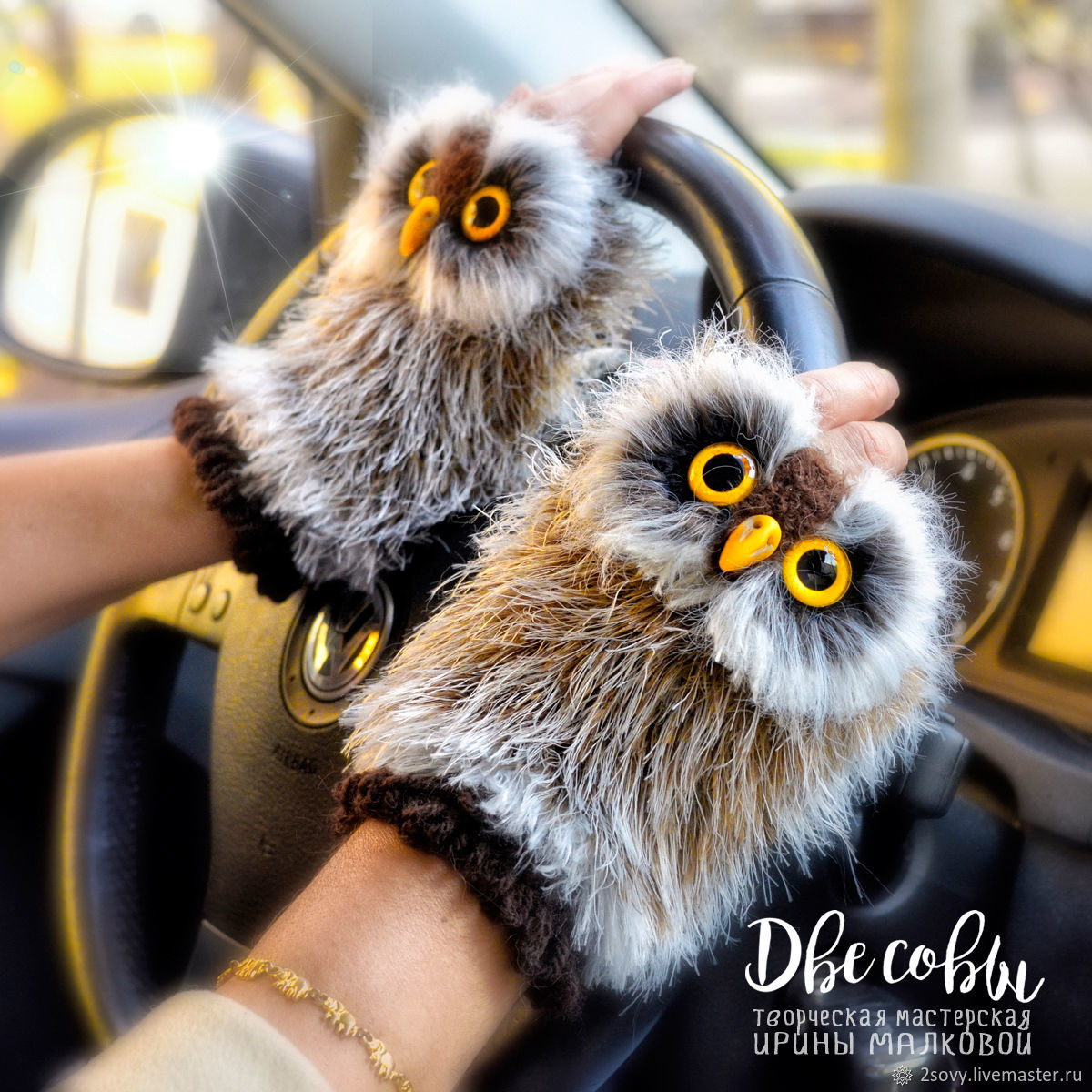 Owl mitts beige, Mitts, Moscow,  Фото №1