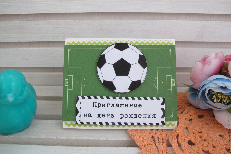 Футбольные открытки с Днем Рождения футболисту мальчику и 45