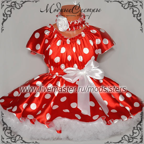 7f7fa568f9c Платье детское