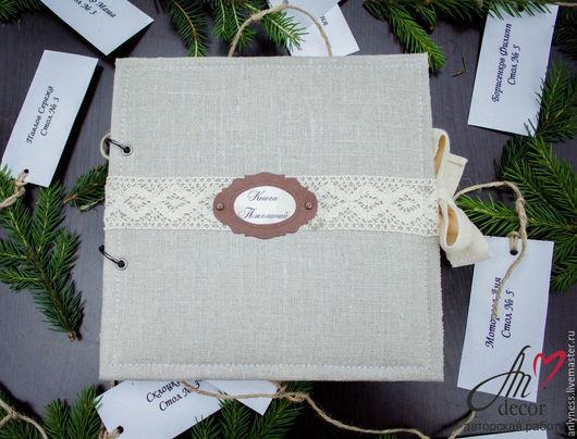 Подарки на свадьбу ручной работы. Ярмарка Мастеров - ручная работа. Купить Книга пожеланий на свадьбу в стиле Рустик. Handmade. Бежевый
