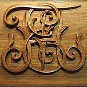 Подарки к праздникам ручной работы. Ярмарка Мастеров - ручная работа Монограмма резная деревянная. Handmade.