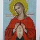Моляться перед ней желающие зачать ребенка, благополучно выносить и родить.Размер 9х13  в наличии