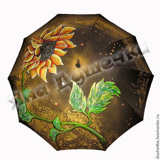 """Зонты ручной работы. Ярмарка Мастеров - ручная работа. Купить Зонт с ручной росписью """"Подсолнух"""". Handmade. Коричневый, подсолнух"""