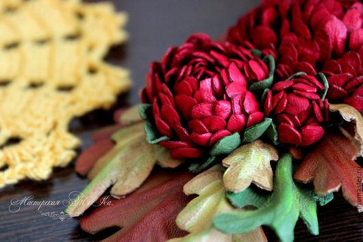 """Броши ручной работы. Ярмарка Мастеров - ручная работа. Купить Брошь из кожи """"Осенний бал"""". Handmade. Разноцветный, астра, грибы"""