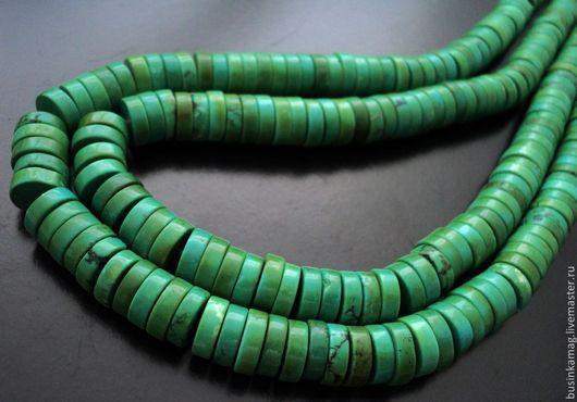 Для украшений ручной работы. Ярмарка Мастеров - ручная работа. Купить Бирюза зеленая (имитация), рондели 12мм, 10шт. Handmade.