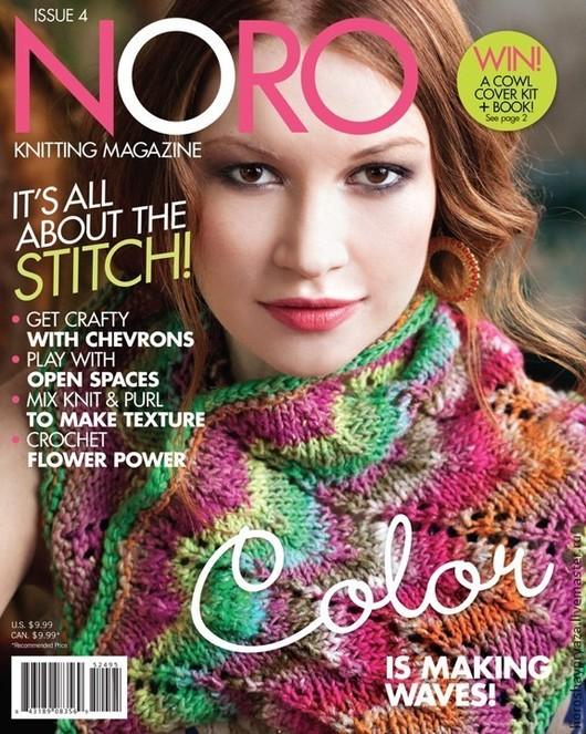 Журнал Noro Magazin №4.
