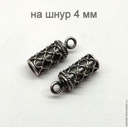 Для украшений ручной работы. Ярмарка Мастеров - ручная работа. Купить Концевик серебро 925 для шнура 4 мм. Handmade.