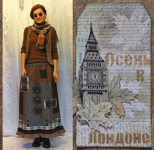 """Юбки ручной работы. Ярмарка Мастеров - ручная работа. Купить Юбка """"Осень в Лондоне"""". Handmade. Бежевый, юбка зимняя, пэчворк"""