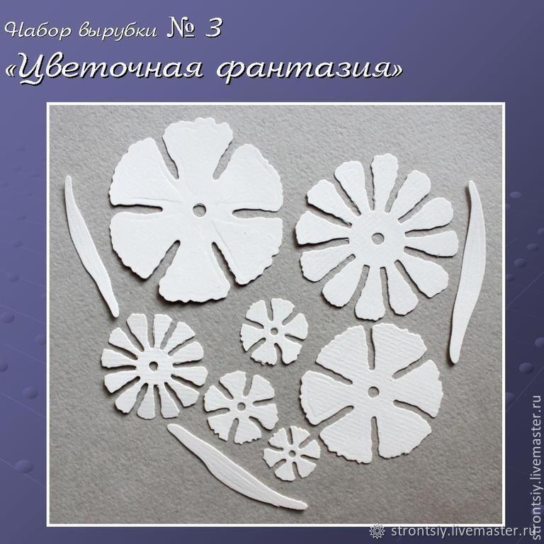 Cutting set # 3 ' Flower fantasy', Scrapbooking cuttings, Rostov-on-Don,  Фото №1