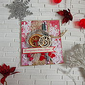 """Открытки ручной работы. Ярмарка Мастеров - ручная работа Открытка """"С наступающим Новым годом"""". Handmade."""