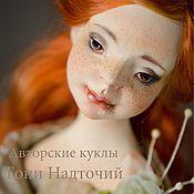 Куклы и игрушки ручной работы. Ярмарка Мастеров - ручная работа Авторская кукла Тильда. Handmade.