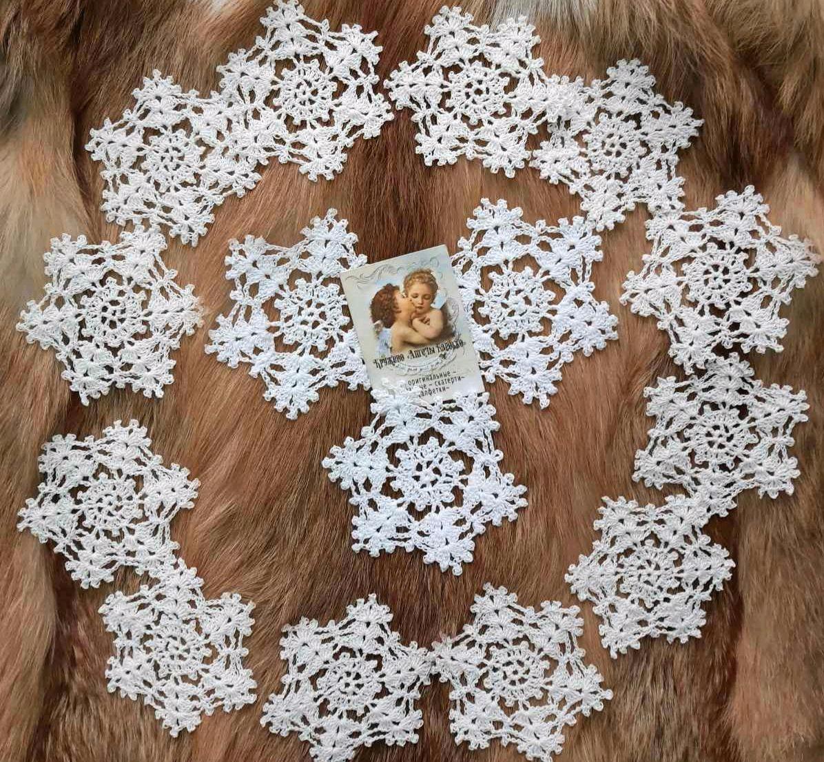Snowflake crochet. Stands for mugs, glasses, Doilies, Nikolaev,  Фото №1