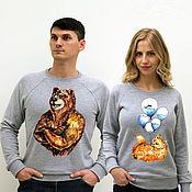 """Одежда ручной работы. Ярмарка Мастеров - ручная работа Парные свитшоты, с авторским принтом  """"Мишка и лисичка"""". Handmade."""