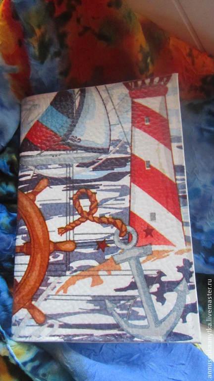 """Обложки ручной работы. Ярмарка Мастеров - ручная работа. Купить Обложка на паспорт """" Морская"""". Handmade. Разноцветный, маяк"""