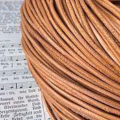 Материалы для творчества ручной работы. Ярмарка Мастеров - ручная работа Шнур кожаный 2 мм. Handmade.