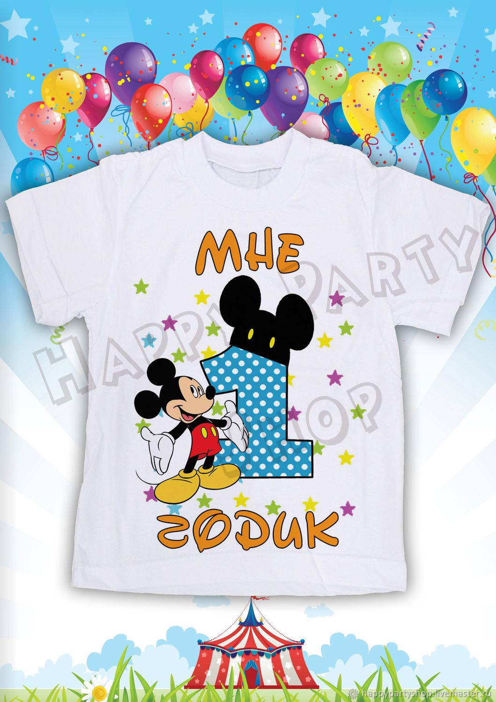 d63e5a8e9832d Детская футболка