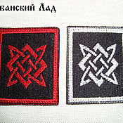 Русский стиль handmade. Livemaster - original item Chevron embroidered