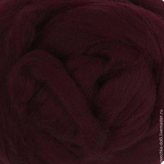 Шерсть Меринос 18 мкм, Италия, Extra fine, цвет - Лесные ягоды, 25 гр.