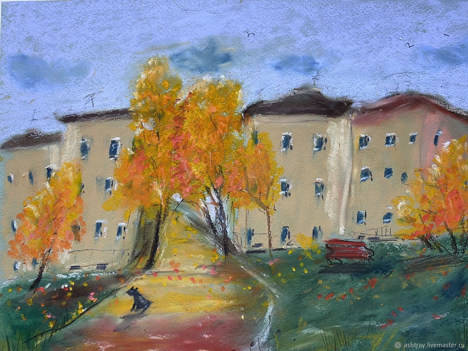 'Autumn in the Moscow courtyard ' pastel (Moscow, autumn, city), Pictures, Korsakov,  Фото №1