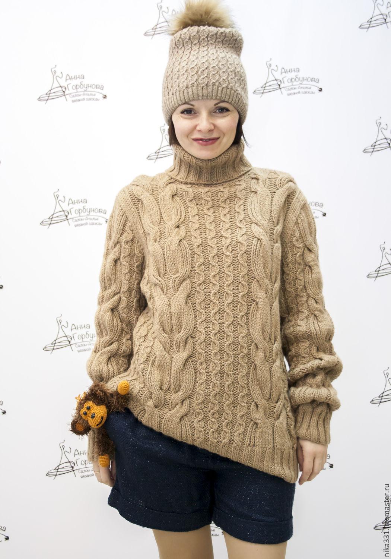 Купить вязанный женский свитер