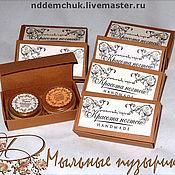 handmade. Livemaster - original item Nail beauty (scrub balm). Handmade.