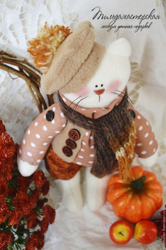 Куклы Тильды ручной работы. Ярмарка Мастеров - ручная работа. Купить Котик в жилетке. Handmade. Бежевый, гляссе, тильдамастер, пряжа
