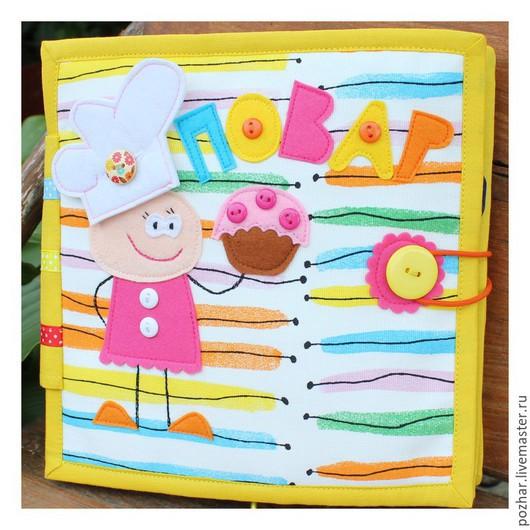 Развивающая книжка `Юный повар`. Игрушки ручной работы. Кулинарная книга для детей. Именные подарки. Текстильная мягкая книжка. Из фетра на заказ. Необычный подарок ребенку.