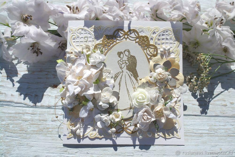 Красивые открытки с днем свадьбы ручной работы, совушкой день
