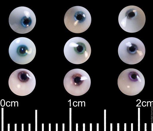 Глаза для кукол 1,5 мм радужка, 4 мм яблоко. Глазки шарнирных кукол БЖД