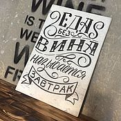 Слова ручной работы. Ярмарка Мастеров - ручная работа Деревянная Табличка. Handmade.