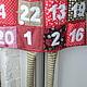 Новый год 2017 ручной работы. Заказать Адвент-календарь. Мартынова Светлана: toys@bags. Ярмарка Мастеров. Рождество, лён