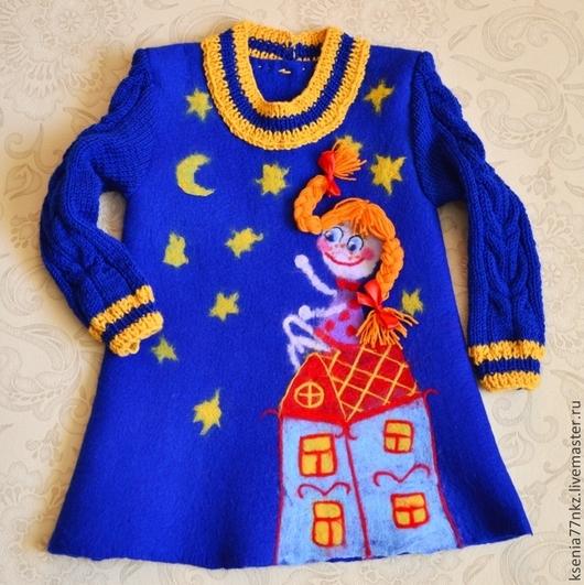 Платье детское валяное `Как Маруся звезды считала`
