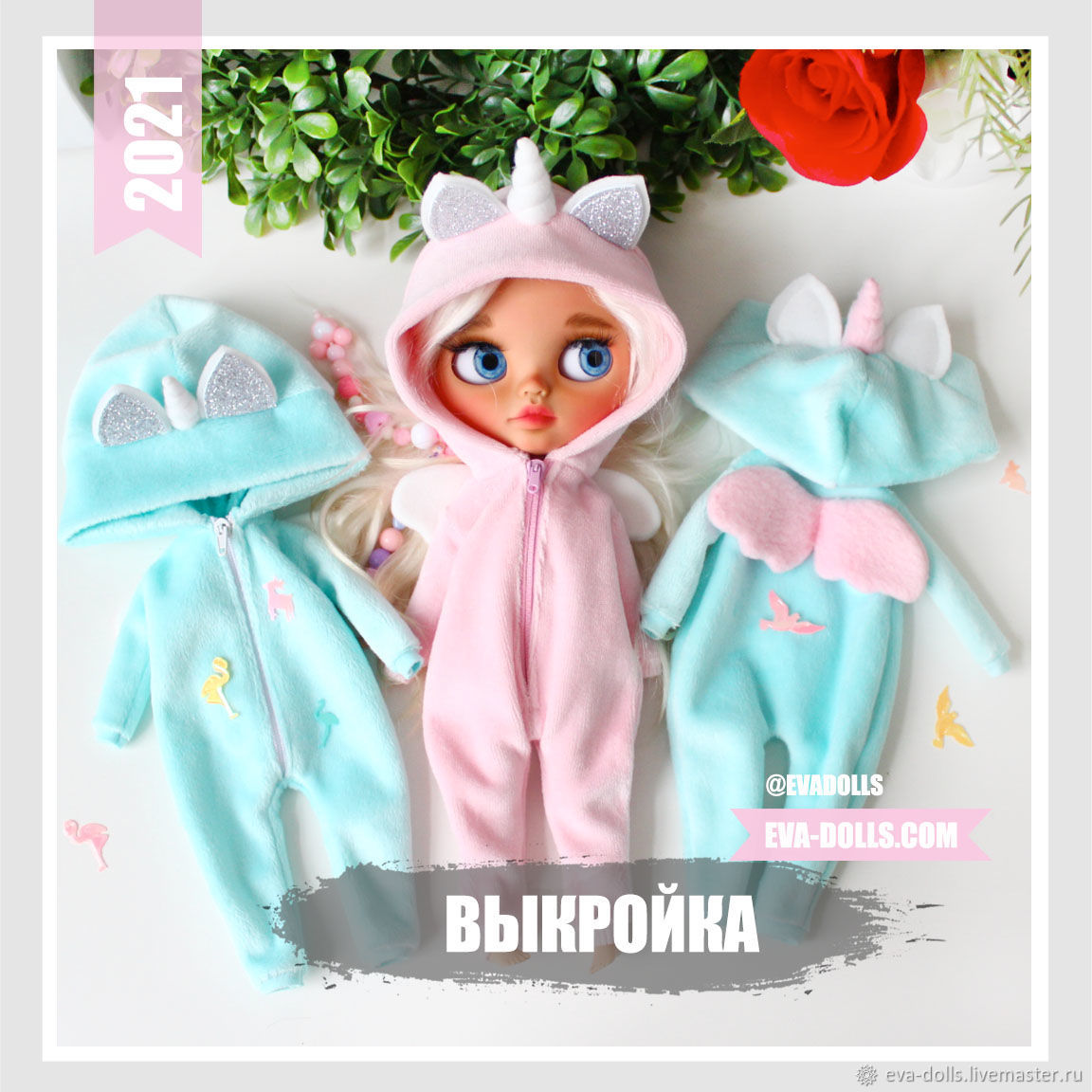 Kigurumi Pattern for Blythe free video mk, Patterns for dolls and toys, Moscow,  Фото №1